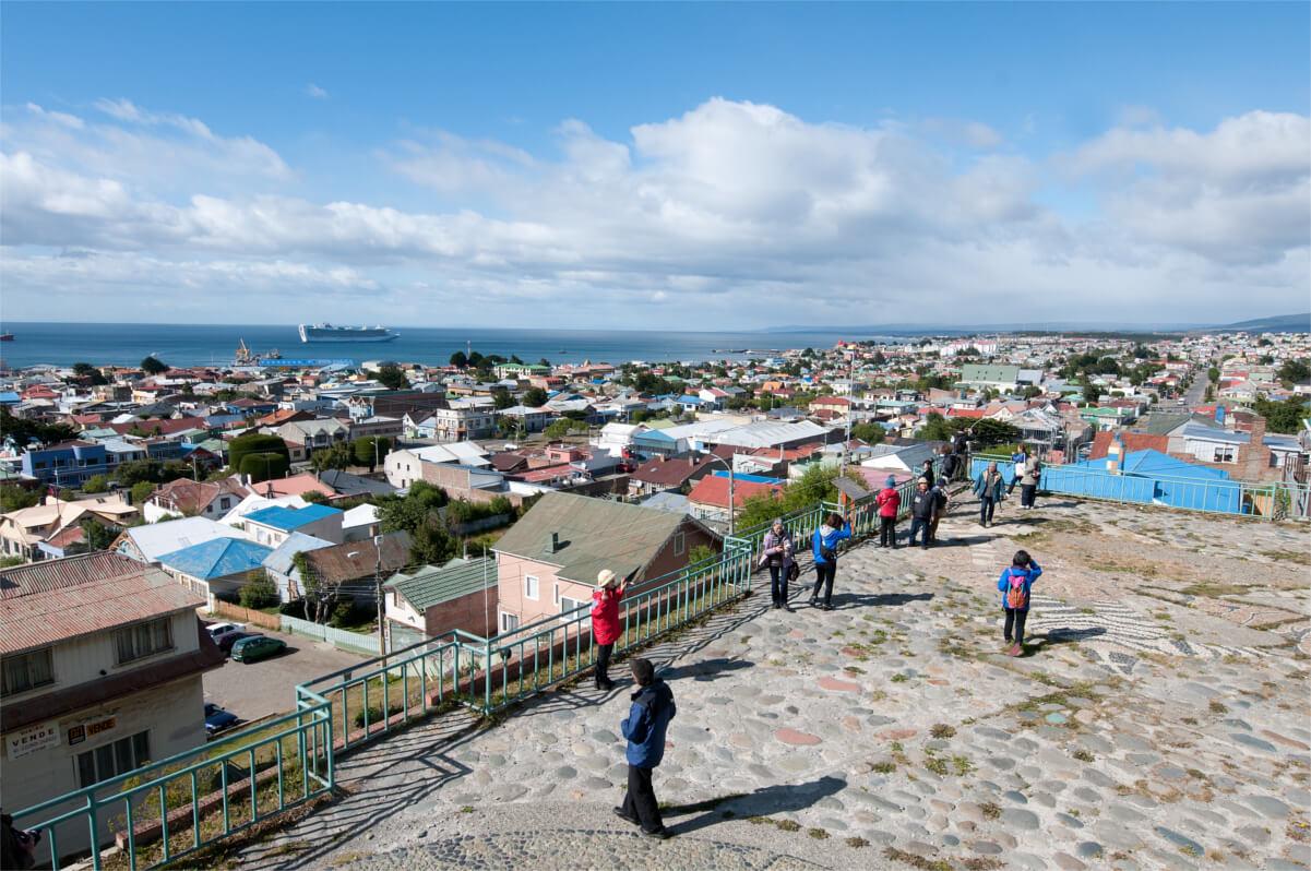Punta Arenas - Paine Express